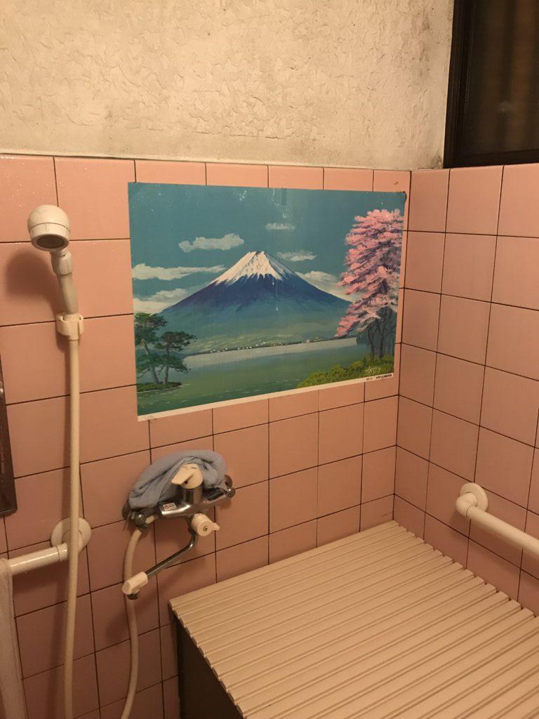 お風呂富士山